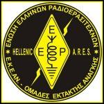 Άσκηση O.E.A ΕΡΜΗΣ 2012