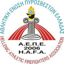 2 Χρυσά και 1 Χάλκινο οι Έλληνες Πυροσβέστες στη Νέα Υόρκη!