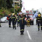 Παρέλαση της Ο.Ε.Δ.Δ Εκάλης την 28η Οκτωβρίου