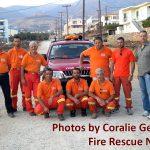 Ευχαριστίες απο την Εθελοντική Ομάδα Δασοπροστασίας Καρύστου