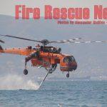Φωτογραφίες και Βίντεο από τη μεγάλη φωτιά στην Πάτρα
