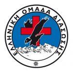 Ετήσιος χορός και κοπή πίτας της Ελληνικής Ομάδας Διάσωσης