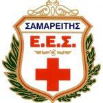 ISO 9001:2008  στην  εκπαίδευση των  Εθελοντών  Σαμαρειτών του Ε.Ε.Σ