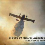 Πυρκαγιά στο Ψαθόπυργο Αχαϊας