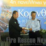 Βράβευση Εθελοντών στην 4η Πανελλήνια Έκθεση Κορινθίας