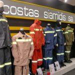 Έκθεση Πυροσβεστικού εξοπλισμού Inter Aigis 2009