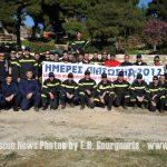 Νέες Φωτογραφίες από τις Ημέρες Διάσωσης 2012 (Hellenic Rescue Days)