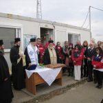 Κοπή πρωτοχρονιάτικης πίττας του Παραρτήματος Ε.Ο.Δ Μουδανίων