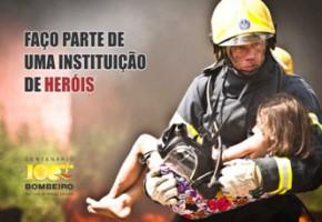 Πυροσβεστικό Σώμα Βραζιλίας - Corpo de Bombeiros Militar