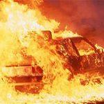 Εκρήξεις σε πυρκαγιές οχημάτων & τύποι εκρήξεων