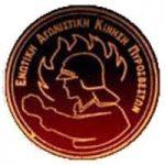 Δεν τηρούνται οι στοιχειώδεις κανόνες ασφάλειας για τους πυροσβέστες