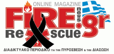 Fire Rescue News