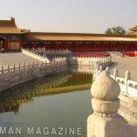 Επίσκεψη στην έκθεση China Fire 2006