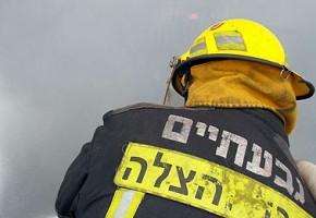 Πυροσβεστική Υπηρεσία και Υπηρεσία Άμεσης Βοήθειας του Ισραήλ