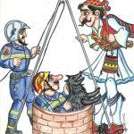Ο Καραγκιόζης Πυροσβέστης & η Διάσωση του σκύλου του Μπαρμπαγιώργου