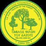 Σύσταση νέου Δ.Σ. του Oμίλου Φίλων του Δάσους