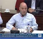 Βίντεο απο την συζήτηση στην Επιτροπή για το Νομοσχέδιο των ΕΘελοντών