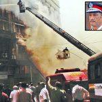 Mumbai Fire Brigade (Πυροσβεστική Υπηρεσία Ινδία)