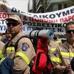 Πρόσληψη των Πυροσβεστών Πενταετούς Υποχρέωσης