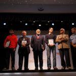Ημερίδα Ναυαγοσωστικής Μνήμης-Τιμής του Χθες και του Σήμερα