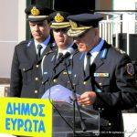 Εγκαίνια Εθελοντικού Πυροσβεστικού Σταθμού Β΄Τάξεως Ευρώτα