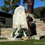 """Αποκαλυπτήρια του μνημείου """"Κωσταντίνος Καστρής"""" στην Π.Υ. Γυθείου"""