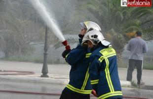 Με επιτυχία η άσκηση ετοιμότητας της Πυροσβεστικής στο Αργοστόλι