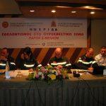 Πραγματοποιήθηκε η Ημερίδα της ΠΕΕΠΣ στην Κρήτη για τον Εθελοντισμό στο Πυροσβεστικό Σώμα