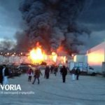 Fire destroys Kri-Kri dairy factory in northern Greece