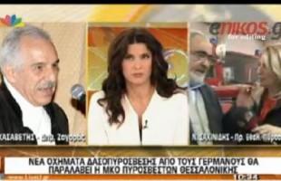 Ο Σαχινίδης της ΜΚΟ των εθελοντών απαίτησε να του καταβάλλω 30.000 ευρώ