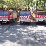 Έρευνα στη Θεσσαλονίκη για απάτη από Εθελοντές Αναδασωτές Πυροσβέστες