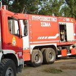 Εξοπλισμός ύψους 2,1 εκατ. ευρώ στο πυροσβεστικό σώμα