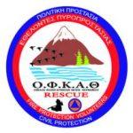 Πρόγραμμα εκπαίδευσης Ομίλου Φίλων Κυνηγών Ακτής Θερμαϊκού Μαρτίου 2014