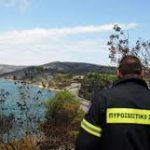 Σεμινάρια πυροπροστασίας στην Πάτμο