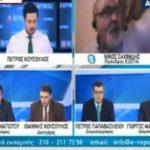 Συνέντευξη του κ. Σαχινίδη στο Action24