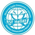 Presentation of RFS Hellas Volunteer Team
