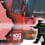 Συγκροτήθηκε το νέο δ.σ. της ένωσης πυροσβεστών δυτικής Μακεδονίας