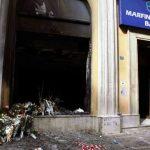 Χωρίς κάθαρση η τραγωδία της Marfin τέσσερα χρόνια μετά