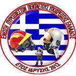Νέο παράρτημα για την Ένωση Πυροσβεστών Πενταετούς Υποχρέωσης  Ελλάδας