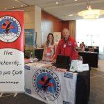 Η Ελληνική Ομάδα Διάσωσης πήρε μέρος στο 4ο Συνέδριο Εταιρικής Κοινωνικής Ευθύνη