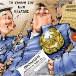 Έπαρση & Αμετροέπεια… οι εχθροί του Εθελοντισμού