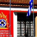 Ιδρύονται Εθελοντικοί πυροσβεστικοί σταθμοί σε Γαβαλού και Παραβόλα