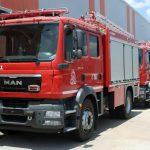 Ενίσχυση του Πυροσβεστικού Σώματος με  μηχανολογικό και ατομικό εξοπλισμό