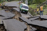Έκτακτη ανάγκη – Σεισμός – Διαχείριση της καταστροφής… Όταν μιλούν οι ειδικοί