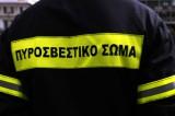 Ηλεία: Θλίψη για το χαμό του 45χρονου πυροσβέστη