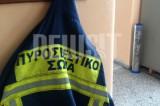 Aπαρηγόρητοι οι συνάδελφοι του ήρωα πυροσβέστη