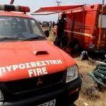 Άνω-κάτω η Πυροσβεστική Υπηρεσία Κύπρου