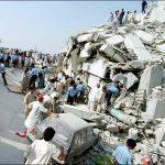 Έκτακτη ανάγκη – Σεισμός – Διαχείριση της καταστροφής