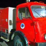 Πυροσβεστικό όχημα παραχώρησε η Π.Υ. στην ΕΟΔ Λακωνίας