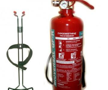 Νέος πυροσβεστήρας ABF 2 από την Formula